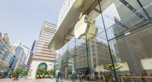 Apple WWDC 2016: Alle News und Gerüchte