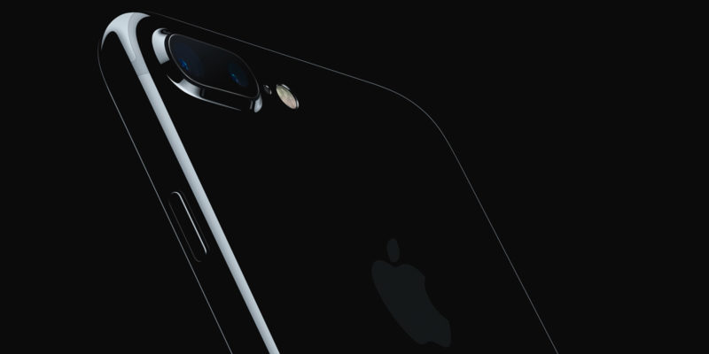 Apple Event 09/2016: iPhone 7 und Apple Watch Series 2